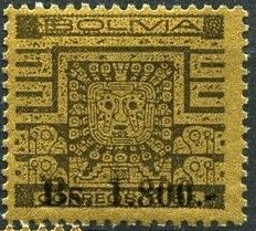 Bolivia 1960 Designs from Gate of the Sun p.jpg
