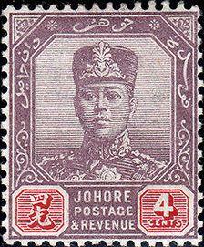 Malaya-Johore 1919 Sultan Sir Ibrahim (1873-1959) a.jpg