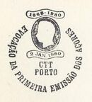 Portugal 1980 Evocation of the 1st issue of the Azores PMb.jpg
