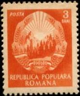 Romania 1952 Arms of Republic