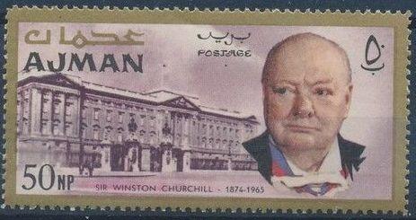 Ajman 1966 Winston Churchill b.jpg
