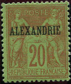 "Alexandria 1899 Type Sage Overprinted ""ALEXANDRIE"" j.jpg"