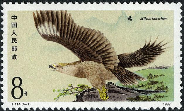 China (People's Republic) 1987 Birds of Prey