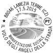 Italy 2015 0323 PMa