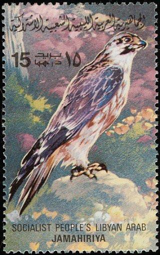 Libya 1982 Birds