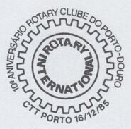 Portugal 1985 10th Anniversary of the Rotary Club of Porto-Douro PMa
