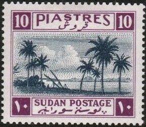 Sudan 1941 Sudan Landscape n.jpg