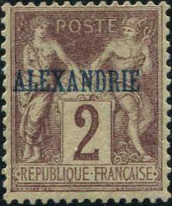 "Alexandria 1899 Type Sage Overprinted ""ALEXANDRIE"" b.jpg"