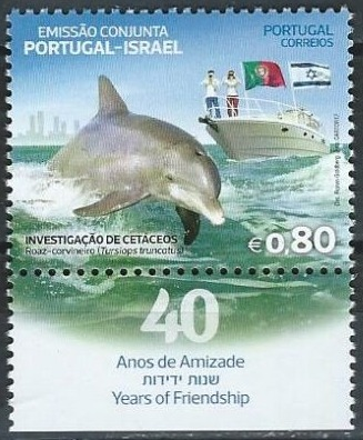 Portugal 2017 Portugal-Israel Joint Issue a.jpg