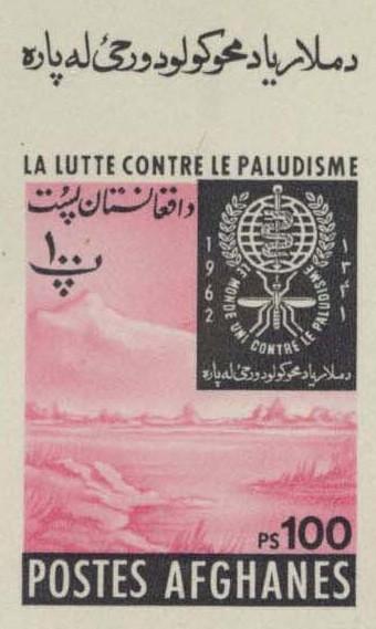 Afghanistan 1962 Malaria Eradication u.jpg