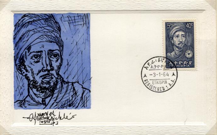 Ethiopia 1964 Spiritual Leaders HCd.jpg