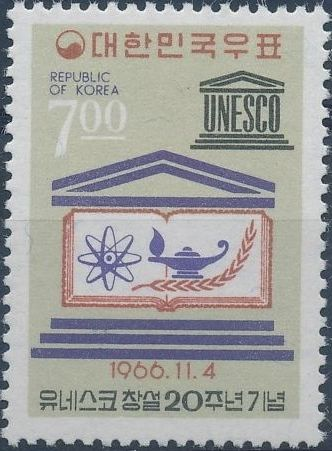 Korea (South) 1966 20th Anniversary of the UNESCO
