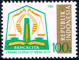 Indonesia 1981 Provincial Arms (1st Group)