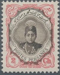 Iran 1911 Ahmad Shāh Qājār b.jpg