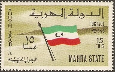 Aden-Mahra State South Arabia 1967 Flag of the State c.jpg