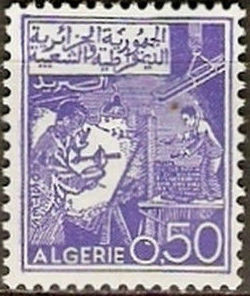 Algeria 1964 Professions (I) f.jpg