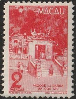 Macao 1848 Local Views j.jpg