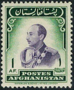 Afghanistan 1951 Monuments and King Zahir Shah (I) o.jpg