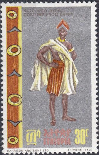 Ethiopia 1968 Regional Costumes d.jpg