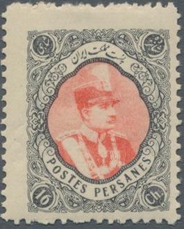Iran 1931 Rezā Shāh Pahlavi j.jpg