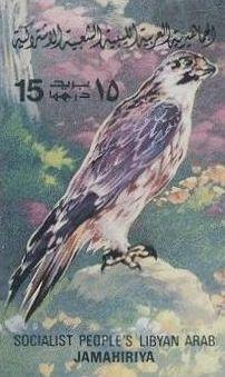Libya 1982 Birds q.jpg