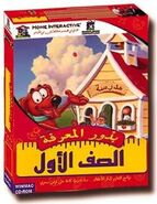 Js 1st arabic