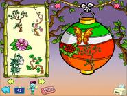 Ex paper lantern2
