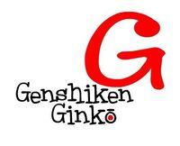 Emblema Genshiken Ginko Wikijugger.jpg