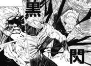 Yuji using Black Flash to defeat Mahito