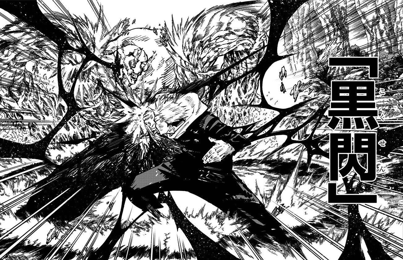Black Flash Jujutsu Kaisen Wiki Fandom