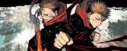 Shonen Jump 2020-43 (Artwork)