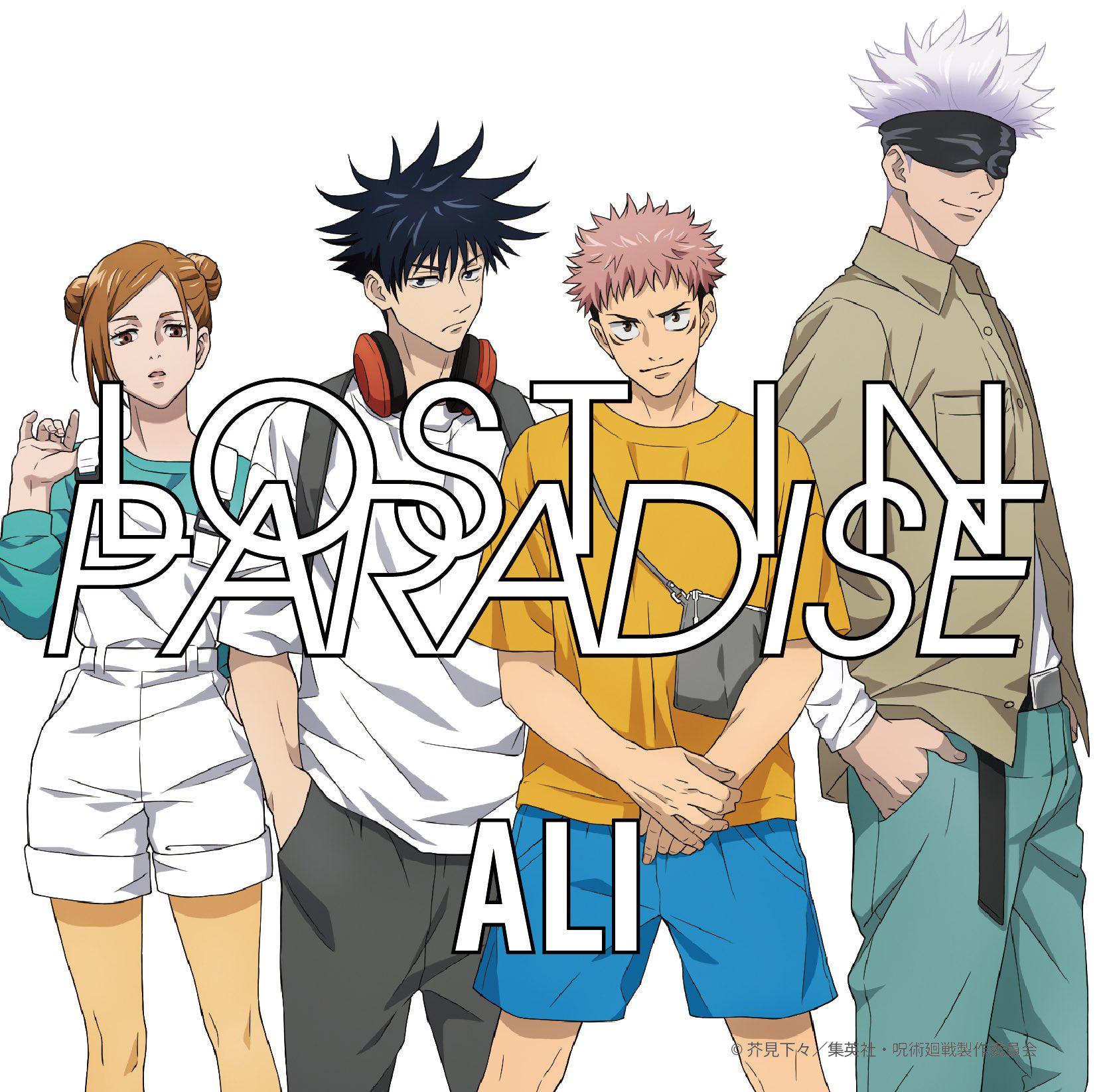 Lost In Paradise Jujutsu Kaisen Wiki Fandom