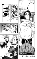 Chapter 143