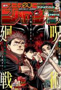 Shonen Jump 2021-26