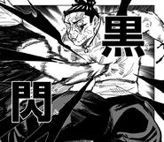 Mahito hits Aoi Todo with Black Flash