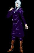 Mei Mei (Anime)