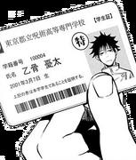 Yuta's Jujutsu High ID