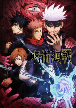 Anime Key Visual 2.png