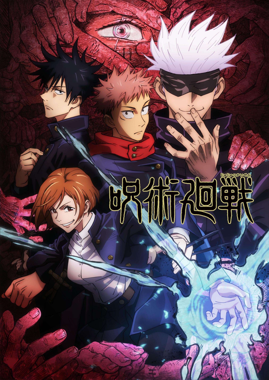 Jujutsu Kaisen Anime Jujutsu Kaisen Wiki Fandom