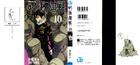Volume 10 Full Cover