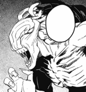Cursed Rika appearance
