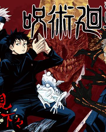 Jujutsu Kaisen japanese manga book Vol 0 to 15 comic 16 set Gege Akutami anime