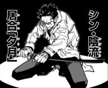 Kasakabe using Evening Moon Sword Drawing.png