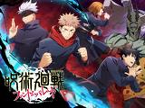 Jujutsu Kaisen: Phantom Parade