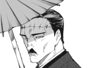 Noritoshi Kamo (Ancestor) First Appearance