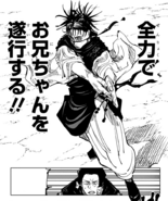 Choso fights to protect Yuji