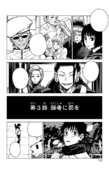 Chapter 0-3