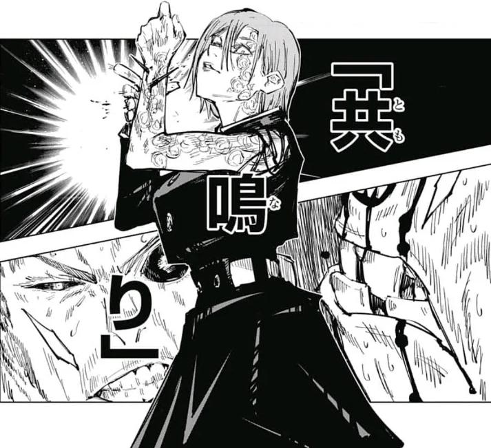 Chapter 61 Jujutsu Kaisen Wiki Fandom