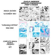 Jungle emperor manga comparision
