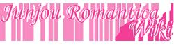 Wiki Junjou Romantica